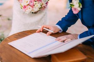Casamento Civil: Por onde começo?